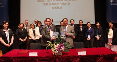University agreement to strengthen veterinary education